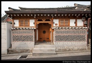 Traditional Korean house (hanok) in Bukchon, Seoul.