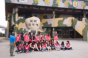 A group of school children readies for a tour of the demilitarized zone in South Korea.