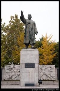 Statue of Korean patriot Kim Koo. Namsan Park, Seoul, South Korea.