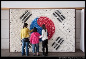 Korean flag (Taegukgi) made from cups. Independence Hall, Cheonan.