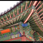 Deoksugung Roof Detail
