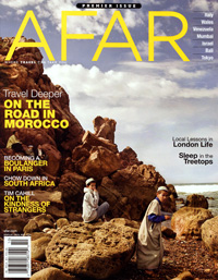 Afar Cover Premier Issue